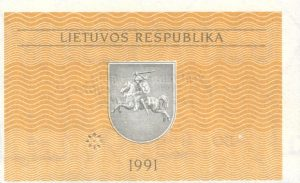 0.10 Talono banknotas 1991m, reversas https://www.manokolekcija.lt