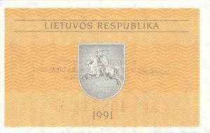 0.20 Talono banknotas 1991m, reversas https://www.manokolekcija.lt