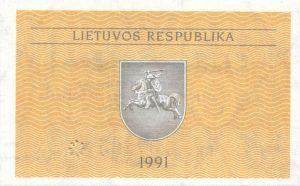 0.50 Talono banknotas 1991m, reversas https://www.manokolekcija.lt
