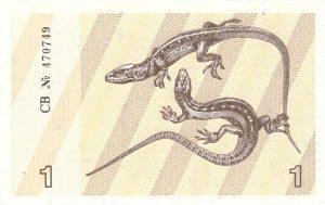 1 Talono banknotas 1991m, reversas https://www.manokolekcija.lt