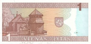 1 Lito banknotas 1994m, reversas https://www.manokolekcija.lt