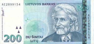 200 Litu banknotas 1997m, aversas https://www.manokolekcija.lt
