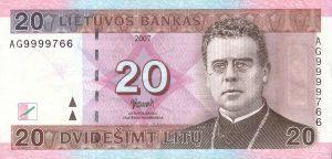 20 Litu banknotas 2007m, aversas https://www.manokolekcija.lt