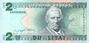 2 Litu banknotas 1993m, aversas https://www.manokolekcija.lt