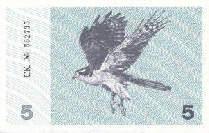 5 Talonu banknotas 1991m, reversas https://www.manokolekcija.lt