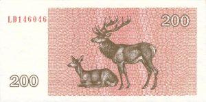 200 Talonu banknotas 1992m, reversas https://www.manokolekcija.lt