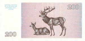 200 Talonu banknotas 1993m, reversas https://www.manokolekcija.lt