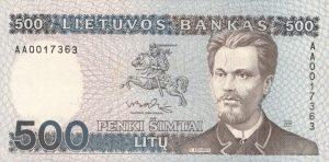 500 Litu banknotas 1991m, aversas https://www.manokolekcija.lt
