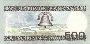 500 Litu banknotas 1991m, reversas https://www.manokolekcija.lt