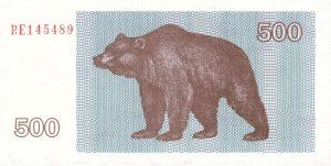 500 Talonu banknotas 1992m, reversas https://www.manokolekcija.lt