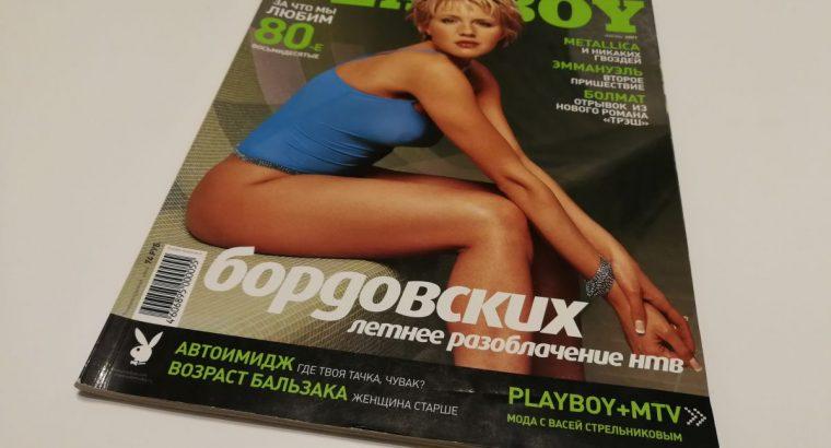 PLAYBOY žurnalas 2001 06