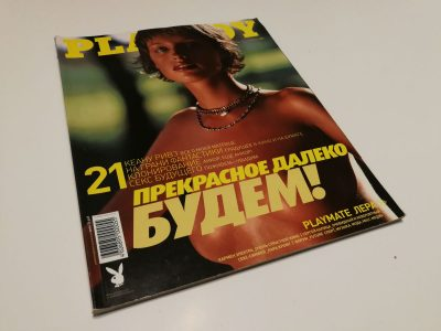 2001 01 Playboy žurnalo numeris