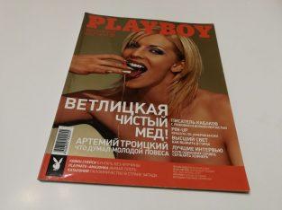 PLAYBOY žurnalas 2000 07
