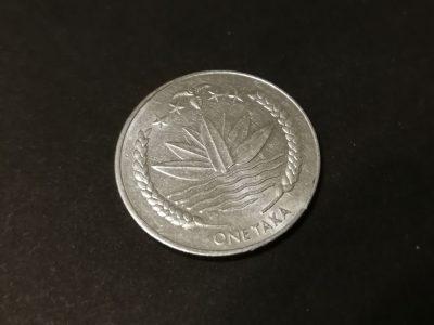 Viena Taka Bangladešo moneta