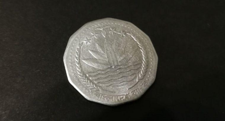Bangladešo moneta – penkios takos