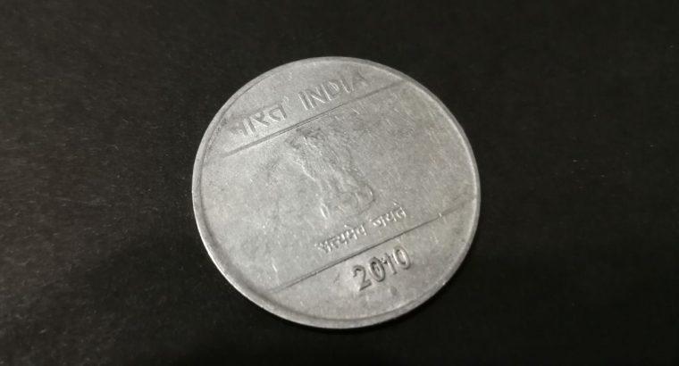 Dvi indiškos rupijos