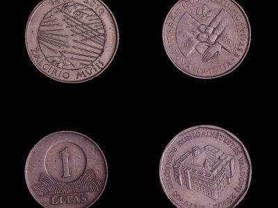 Vieno lito monetų kolekcija 4 monetos