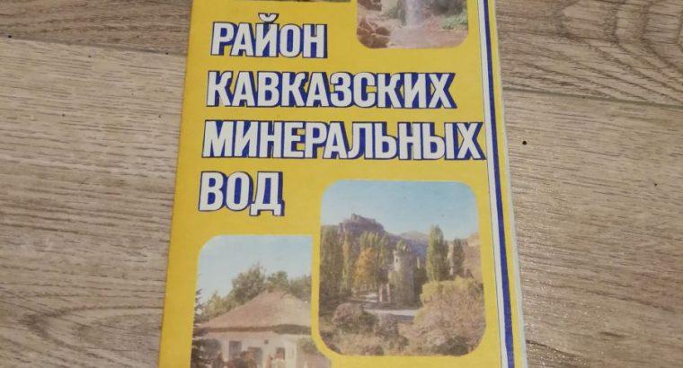 """Turistine schema """"Kaukozo mineraliniu vandenu rajonas"""""""