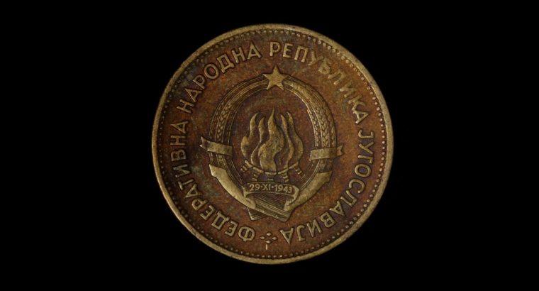 20 Dinaru 1955 metu Jugoslavijos moneta