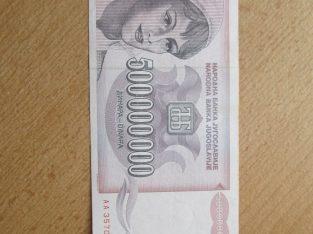 500 milijonu dinaru , Jugoslavija , 1993