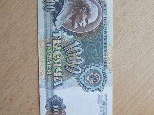 1000 rubliu , Rusija , 1992 Leninas ББ 1550878
