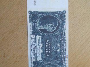 5 rubliai , Rusija, 1925
