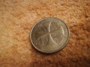 Monmartro Paryžiaus moneta. 2013m.gero stovio.