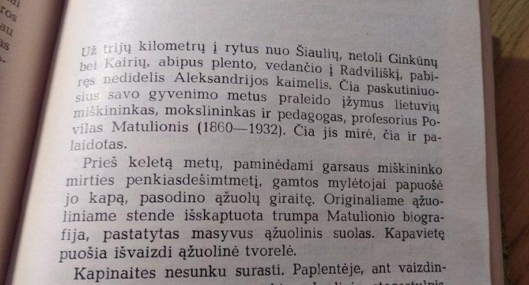 """S. Lipskis """" Ten, kur Venta"""""""