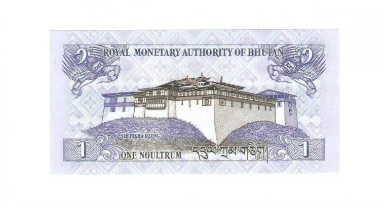 Vieno Butano Ngultrumo banknotas