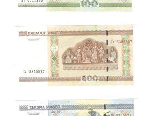 Trijų Baltarusijos rublių UNC banknotų kolekcija