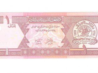 Vieno Afganistano afgnio banknotas