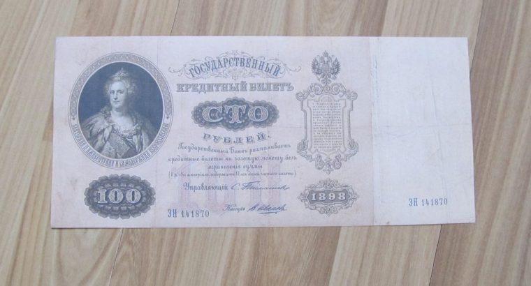 100 rubliu , Rusija , 1898