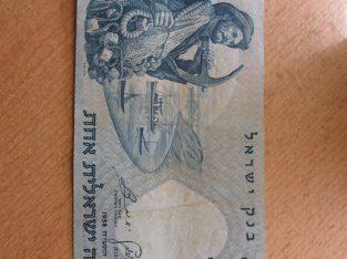 1 lira , Izraelis , 1958
