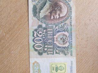 200 rubliu , Rusija , 1992 . Leninas ВГ5378233
