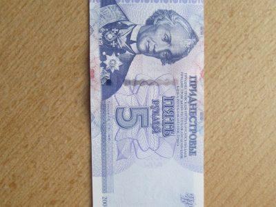 5 rubliai , Padnestrė , 2007 unc