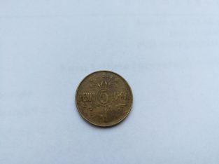 Smetoniskas 5 centu moneta 1925 metu