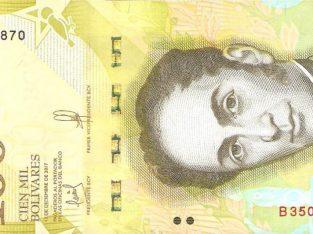 100 Venesuelos bolivarų banknotas, UNC