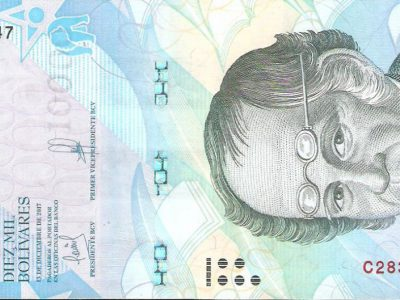 10000 Venesuelos bolivarų banknotas, UNC