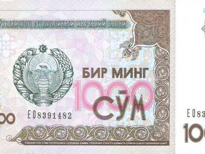 1000 Uzbekijos sumų banknotas, UNC