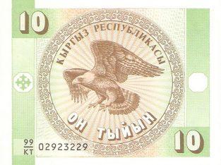 10 Kirgizijos tyjinų banknotas, UNC