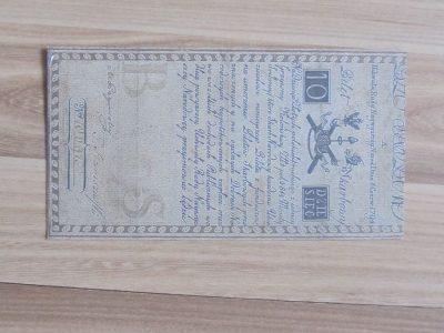 10 zlotu , Lietuva lenkija, 1794