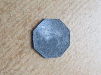Notgeldas 10 pfennig , Rothenburg