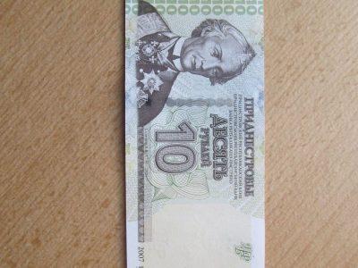 10 rubliu , Padnestrė , 2007 unc