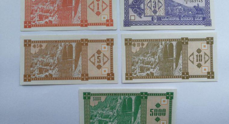 Gruzijos 1, 3, 5, 10 ir 5000 larių banknotų rinkinys UNC