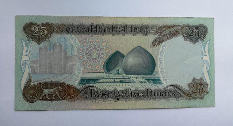 25 Irako dinarų banknotas