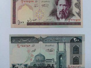 100 ir 200 Irano rialų banknotai, UNC