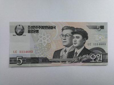 5 Šiaurės Korėjos vonų banknotas, UNC