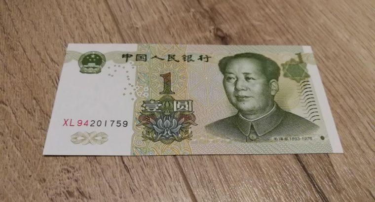 1 yuanio banknotas unc