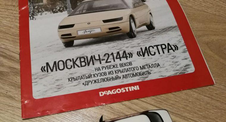 Modeliukas Moskvic-2144 istra DeAGOSTINI su zurnalu