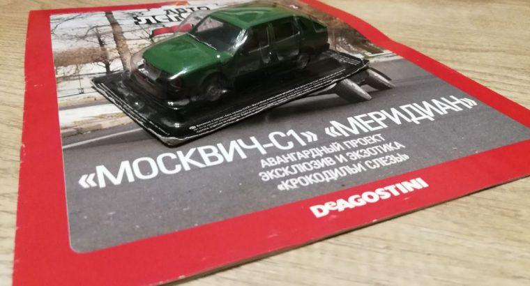Moskvic C-1 DeAGOSTINI modeliukas